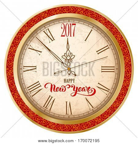 New Year is coming. Vintage clock with inscription Happy New Year and 2017 digits. Vector illustration.