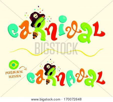 Cartoon style vector lettering for carnival themes