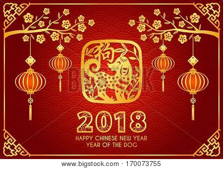 Happy Chinese new year 2018 card is lanterns Hang on branches paper cut dog in frame vector design