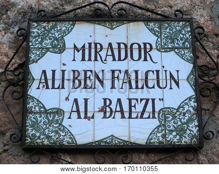 Decorative Tiled Sign