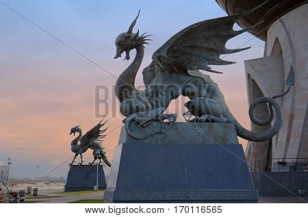 Kazan Russia - October 25 2016: Statue of dragon Zilant near Central Wedding Palace. Kazan Republic of Tatarstan Russia