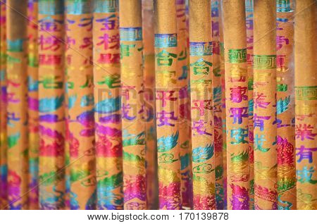 Colorful joss-stick with Chinese auspicious calligraphy & graphic