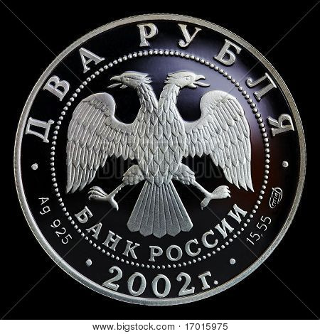 Modern silver Russian the coins, two roubles.