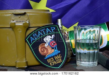 ILLUSTRATIVE EDITORIAL.Avatar.Unformal chevron of Ukrainian army for alcohol addictive salodiers..November 24,2016,Kiev, Ukraine