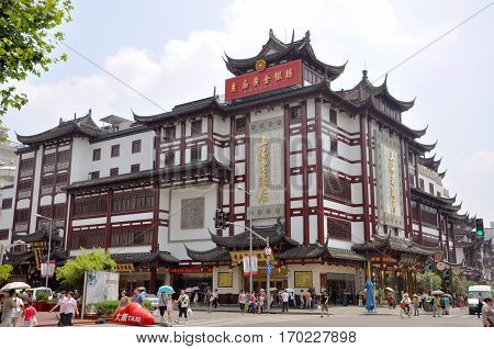 SHANGHAI - AUG. 13, 2012: Traditional Chinese Shopping Mall in Yu Garden (Yu Yuan) Bazaar, Shanghai, China. Yu Garden Bazaar is not really old, but modern shops in old-fashioned buildings.