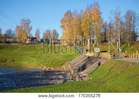 Sunny October day on the Fisheva Gora. Tikhvin, Russia