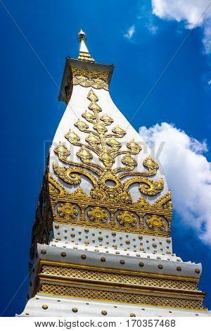 Phra That Phanom Relics keep bones of Buddha.