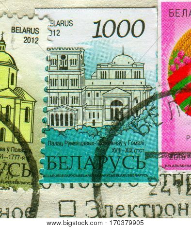 GOMEL, BELARUS, 1 FEBRUARY 2017, Stamp printed in Belarus shows image of The Rumyantsev- Paskevich Residence is the main place of historical importance in the city of Gomel, Belarus, circa 2012.