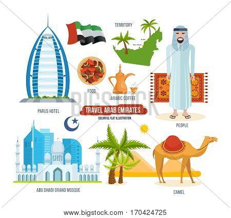 Travel United Arab Emirates concept. Attractions and traditional buildings, state flag, coverage map, food and drinks, souvenirs and clothing style. Colorful flat illustration.