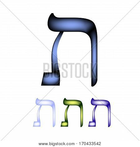 Hebrew font. The Hebrew language. The letter Tav. Vector illustration on isolated background.