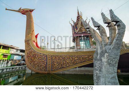NONTHABURI, THAILAND - JAN 31, 2017 : Suphannahong Boat(swan boat) at WAT CHA LOR TEMPLE, Nonthaburi province, Thailand.