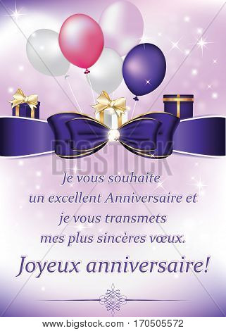 French birthday greeting card with balloons and gifts. I wish you an excellent anniversary and wish you all the best. Happy Birthday! (French text). Print colors used. Standard size of a postcard.