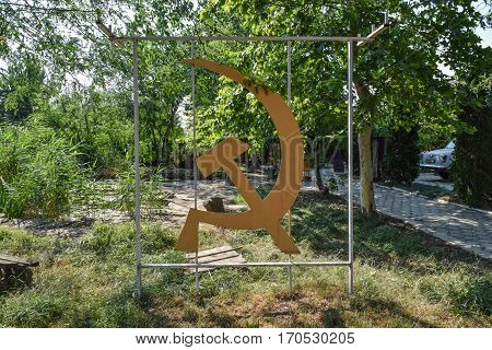 Hammer And Sickle. The Symbol Of The Soviet Era