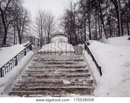 Winter park stairs in Zvenigorod small Russian town.