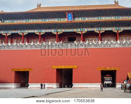 Beijing, China - Oct 30, 2016: Outside the Meridian Gate (Wumen); the main gateway into the Forbidden City (Gu Gong, Palace Museum). A hazy day.