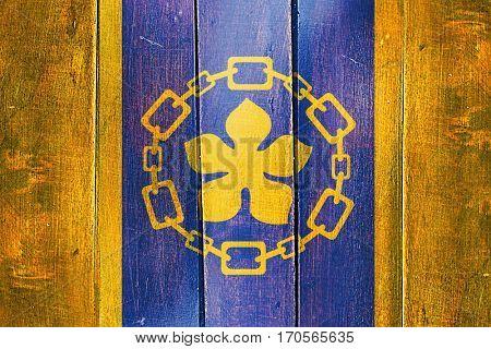 Vintage Hamilton flag on grunge wooden panel