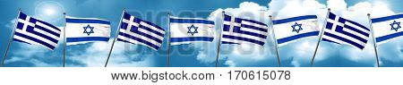Greece flag with Israel flag, 3D rendering