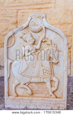 Base Relief Of A Rajput King