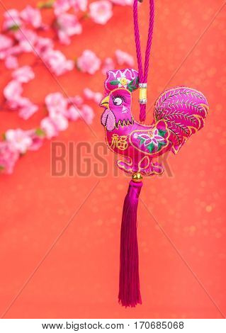Tradition Chinese knot: Cloth doll Rooster,Chinese calligraphy Translation:good bless for new year