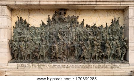 KOLKATA, INDIA - FEBRUARY 08: Bronze memorial panel at the Victoria Memorial building in Kolkata, West Bengal, India on February 08, 2016