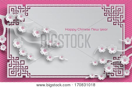 branches of cherry blossoms oriental frame on pink pattern background for chinese new year greeting card paper cut out style. Vector illustration caption chinese new year