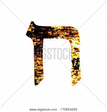 Hebrew letter Heth. Shabby gold font. The Hebrew alphabet.
