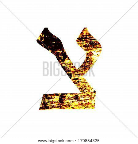 Hebrew letter Tzaddi. Shabby gold font. The Hebrew alphabet.