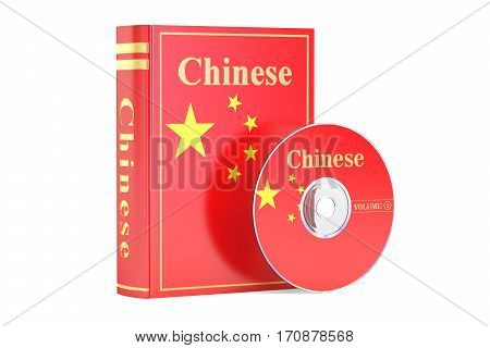 Chinese book with flag of China and CD disk 3D rendering isolated on white background