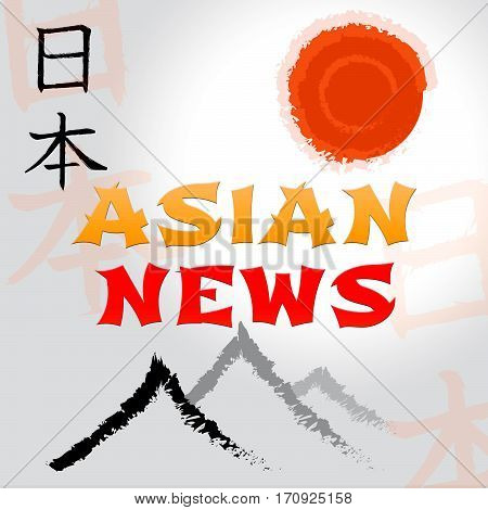 Asian News Shows Oriental Current Events Media
