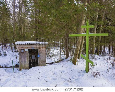 The Holy Spring Of St. Tikhon Lukhovsky On A Winter Day.