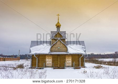 The Chapel Of The Bathhouse Of The Icon Of The Mother Of God The Life-giving Spring At The Holy Dorm