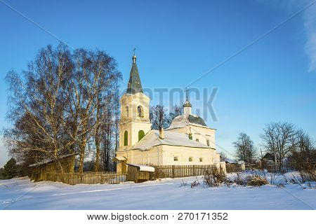 Church Of The Miraculous Image Of Jesus Christ On A Sunny Winter Day, Marshovo Village, Komsomolsky