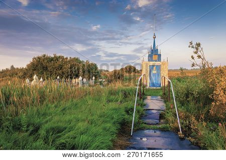 The Holy Spring Of The Kazan Icon Of The Mother Of God On A Summer Day.