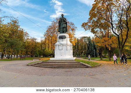 Pskov, Russian Federation - October 13, 2018: Monument To Princess Olga With Her Son Prince Vladimir