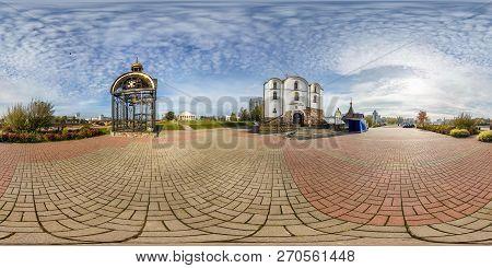 Vitebsk, Belarus -  October 2018: Full Seamless Spherical Panorama 360 Degrees Angle View Near Small