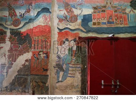 Whispering Lovers, The Famous Historic Mural Of Wat Phumin Buddhist Temple In Nan Province Of Northe
