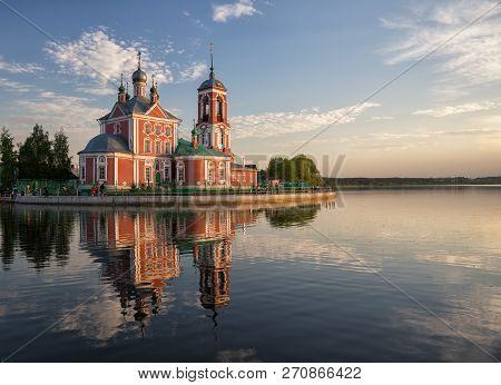 Church Of The Forty Martyrs Of Sebaste Reflected In Water Of Lake Pleshcheyevo At Sunset, Pereslavl-