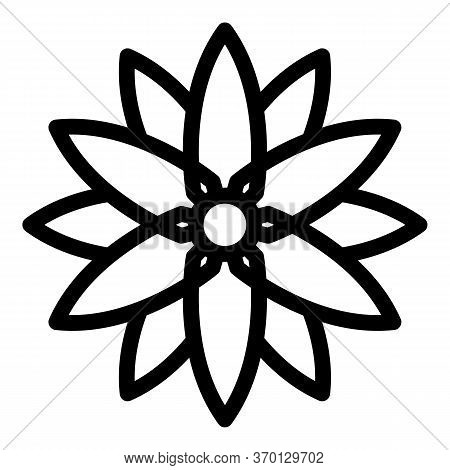 Pointed Blades Rotator Icon. Outline Pointed Blades Rotator Vector Icon For Web Design Isolated On W