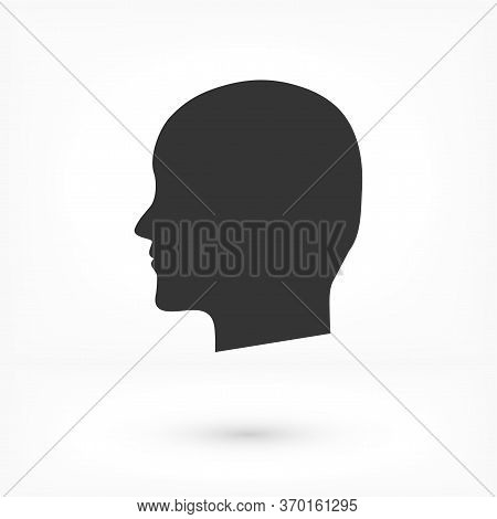 Black Silhouette Vector Icon Of The Profile Of The Human Head.vector Icon Flat Vector Vector Icon Il
