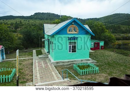 Hoyt, Russia - August 28, 2016: Train Border Station House At The Russian-mongolian Border As Seen F