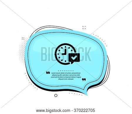 Time Icon. Quote Speech Bubble. Select Alarm Sign. Quotation Marks. Classic Select Alarm Icon. Vecto
