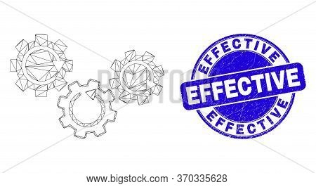 Web Mesh Gear Mechanism Icon And Effective Seal. Blue Vector Round Textured Seal With Effective Mess