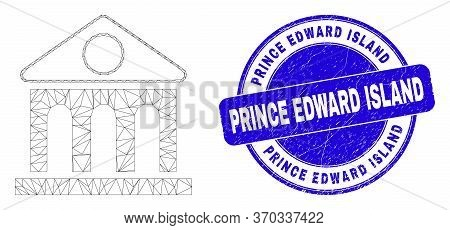 Web Carcass Library Building Icon And Prince Edward Island Seal Stamp. Blue Vector Round Textured Se