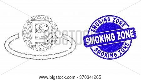 Web Mesh Rouble Area Icon And Smoking Zone Seal Stamp. Blue Vector Round Grunge Seal Stamp With Smok
