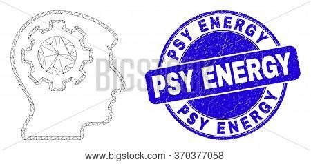 Web Mesh Gear Thinking Head Icon And Psy Energy Seal Stamp. Blue Vector Rounded Textured Seal Stamp