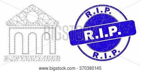 Web Carcass Library Building Pictogram And R.i.p. Seal Stamp. Blue Vector Rounded Grunge Seal Stamp