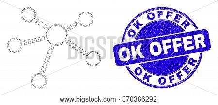 Web Mesh Relation Links Icon And Ok Offer Watermark. Blue Vector Round Textured Watermark With Ok Of