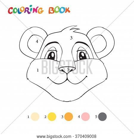 Cute Drowing Lion Vector Photo Free Trial Bigstock Download this premium vector about lion design monoline outline, and discover more than 10 million professional graphic resources for commercial and personal projects. cute drowing lion vector photo free