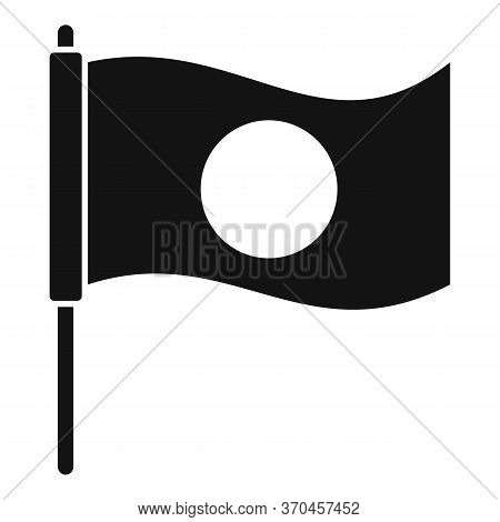 Japan Flag Icon. Simple Illustration Of Japan Flag Vector Icon For Web Design Isolated On White Back