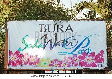 Camiguin, Ph - Bura Soda Water Park Sign On February 3, 2013 In Camiguin, Philippines.
